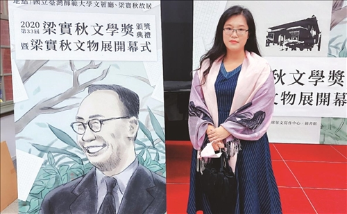 林念慈獲梁實秋文學獎首獎-1