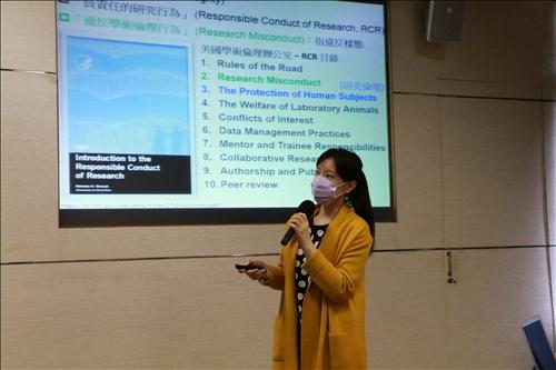 顧長欣副研究員引述美國學術倫理辦公室的學術倫理