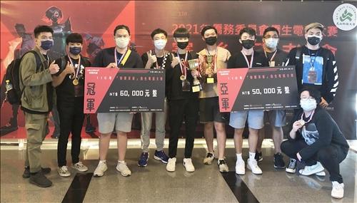 僑委會電競冠軍