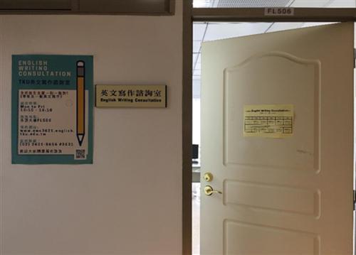 諮詢室空間
