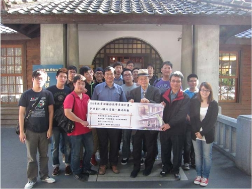 機電所企業參訪-台北市北投圖書館暨北投溫泉博物館參訪