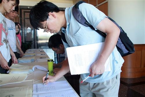 淡江大學「學生學習成效評估實務」研習會