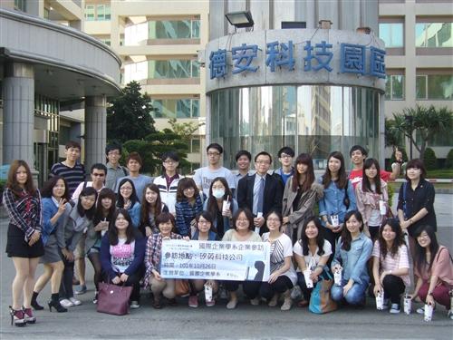 國企系企業參訪-矽英電子公司、京元電子參訪