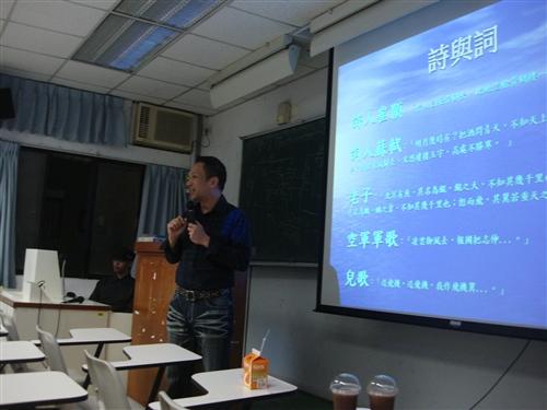 【智慧大樹】航空研發與管理