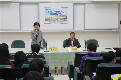 教科系企業參訪-國家教育研究院三峽總院區