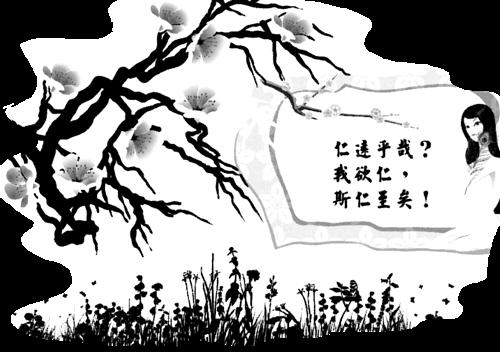 """淡江時報徵稿""""又見那年盛開"""""""