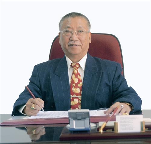 三德集團主席高新平樂善好施 企業家楷模