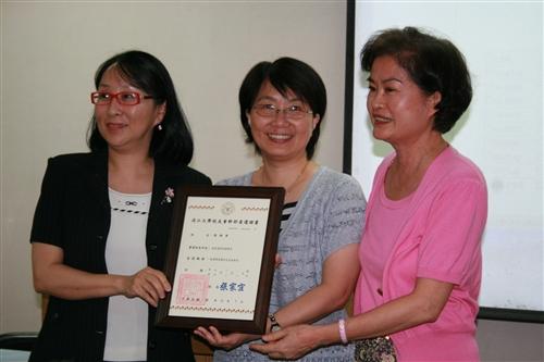 2009年教資暨資圖系友會籌備會議