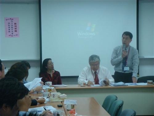2009年淡江保險系系友會第3次及第4次聯合理監事會議