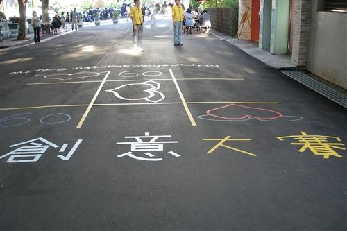 2009創意大賽