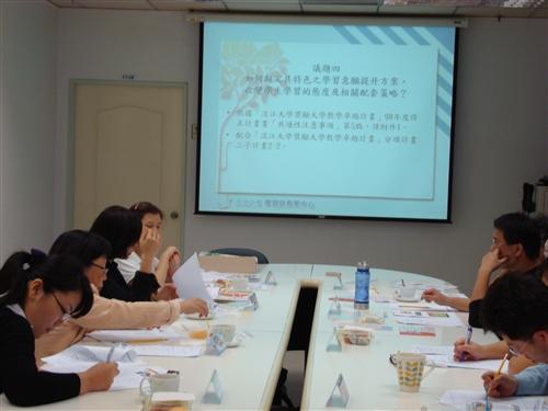 學生學習發展諮詢委員會議