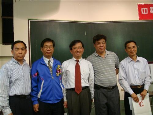 中華民國淡江大學公共行政系學友會成立大會