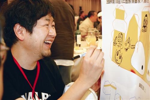 2百亞洲漫畫作者會師交流