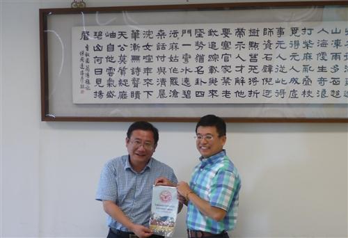 大陸浙江水利水電學院參訪