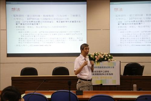 經濟系萬哲鈺老師分享教學創新成果
