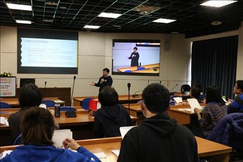 林彥伶老師分享教學創新成果