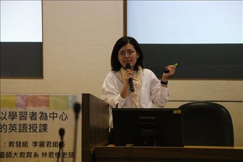 臺師大教育系林君憶老師分享英語授課教學經驗