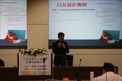 羅老師說明CLIL設計活動實例