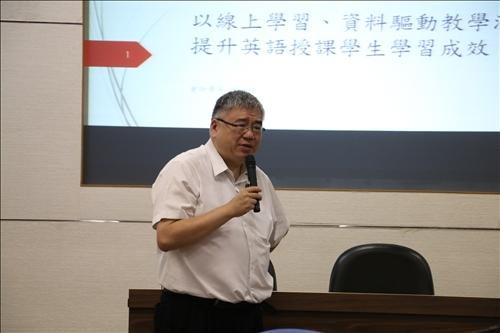 會計系林谷峻老師研究實務經驗分享