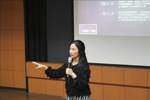 國立台北藝術大學跨藝合創音樂學程 林姿瑩執行長