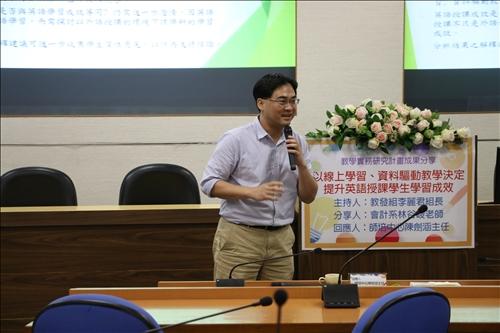 回應人師培中心 陳劍涵主任給予回饋及建議