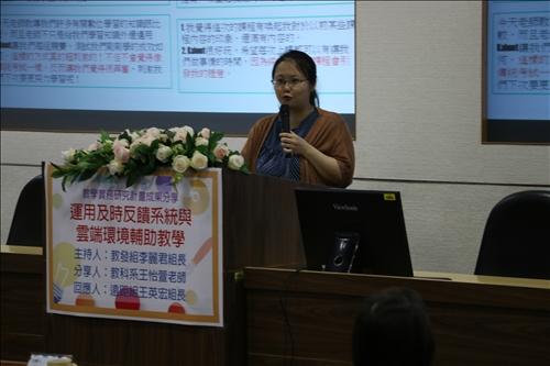 教科系王怡萱老師研究實務經驗分享