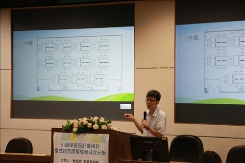 陳老師介紹以利學生進行小組討論的座位圖