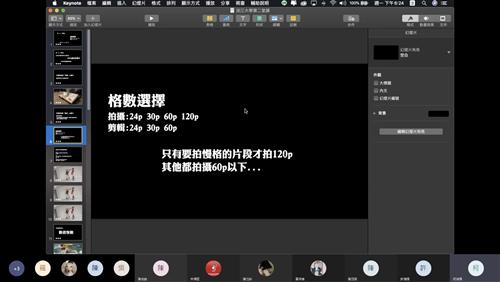 拍攝的格數設置,除了會影響影片的流暢度,也會影響剪輯幀數的選擇。