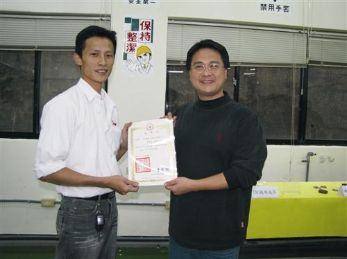 98學年度淡江大學第一屆機電週-----工機初啼威震淡江