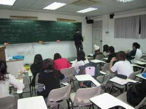 理學院數學學系補救教學-微積分加強輔導班(商管學院學生)