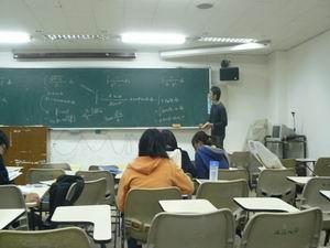 理學院數學學系補救教學-微積分加強輔導班(理工學院學生)