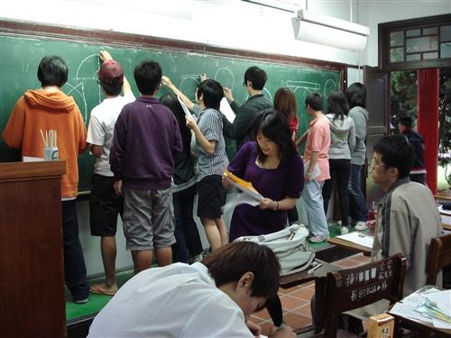 大學學習課程(諮輔組)