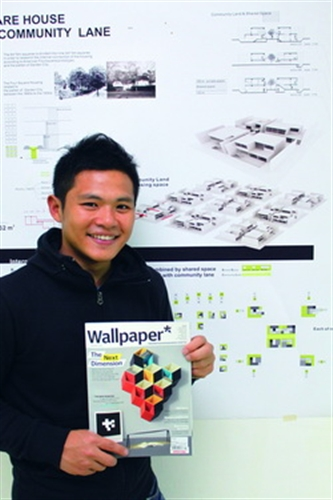 胡國裕建築設計登Wallpaper國際期刊