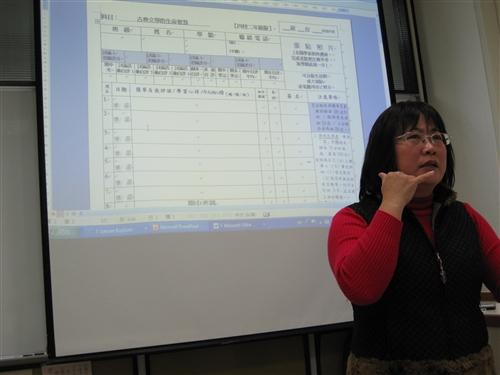 提升教學技巧系列工作坊《通識人文課程教學分享—以「先秦寓言文學」為例》