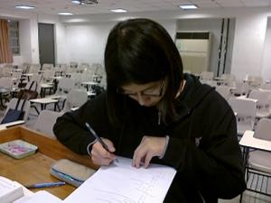 理學院化學學系補救教學-普通化學加強班(理學院學士班與物理學系學生)