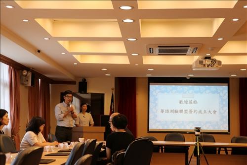 淡江大學華語中心主任周湘華並於會中期勉「現在是共享經濟的時代,希望藉由合作的開端,未來華語中心在很多面向可以持續合作。