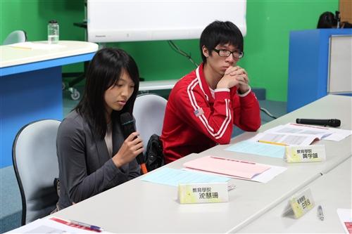 淡江大學「期中教學意見調查」學生座談會
