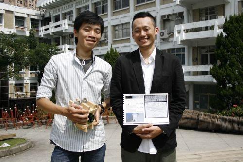 本校建築系碩士班畢業生陳敏傑、李京翰參加美國From-Z全球聯合學習計畫,分獲工業設計類首獎及建築設計類第二名。讓全世界看到本校同學的優異研發與創新能力。