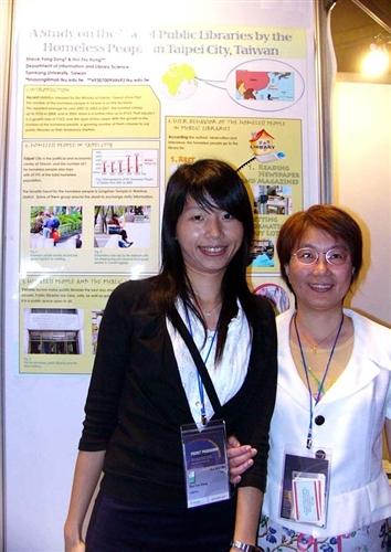 本校資圖系宋雪芳教授與洪惠慈同學設計「 台灣遊民讀者與圖書館服務現況 」海報獲 2006 年 IFLA 最佳海報第 1 名獎