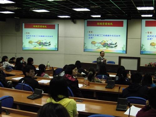 【名人開講】習慣領域(HD:)活化大學生活與學習