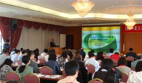 100年度淡江大學教學卓越計畫成果發表會