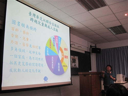 【智慧大樹】台灣童書出版社的發展與前途