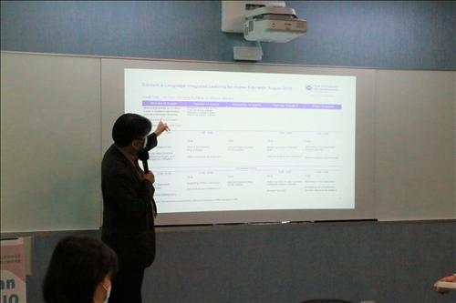 胡老師分享於UQ所學之CLIL技巧。