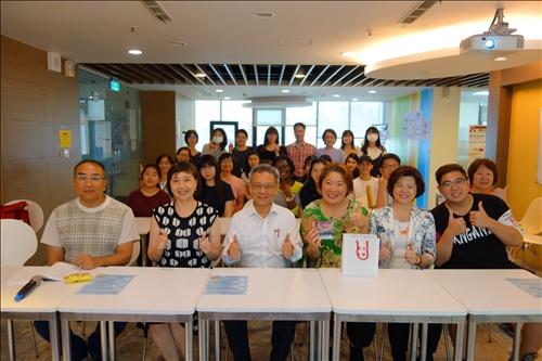 境外生職涯輔導系列講座--淡江學生國際鏈結之優勢及能力養成!