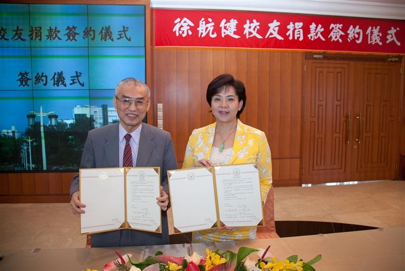 管科所校友徐航健捐贈本校1.2億元簽約儀式。