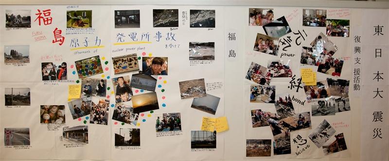 本校與日本立命館大學合辦論壇及攝影特展。