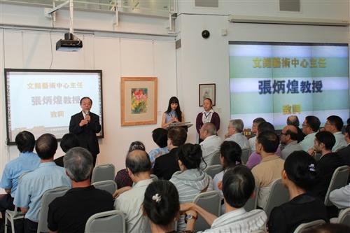 文錙藝術中心舉辦「記憶.創造-臺灣留學西班牙藝術家聯展」。