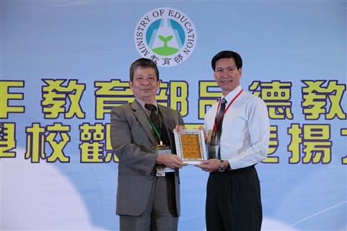 賀!本校獲選為102年教育部品德教育特色學校。