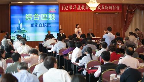 「扎實校務發展,躍升國際排名」:本校舉辦102學年度教學與行政革新研討會。