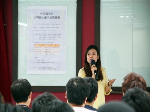 學習與教學中心舉辦「教學助理暑期成長營-全員加值中」活動。